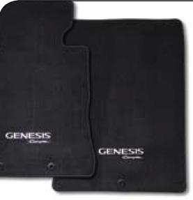 Carpeted Floor Mats - Black
