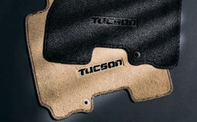 Carpeted Floor Mats (Black)
